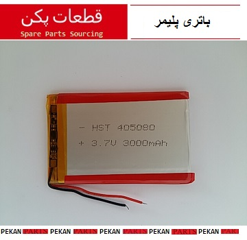 BAT 405080