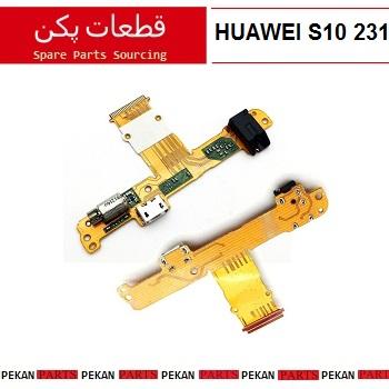 FLEX/CH HUAWEI S10 231