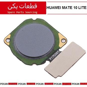 FingerPrint HUAWEI Mate10Lite Black