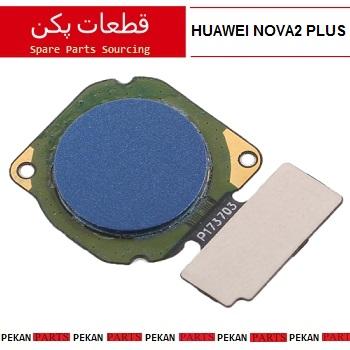 FingerPrint HUAWEI Nova2plus Blue