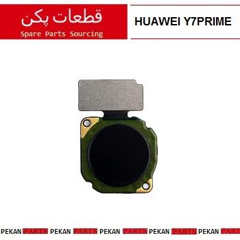 FingerPrint HUAWEI Y7prime Black