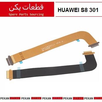 FLEX/LCD HUAWEI S8 301