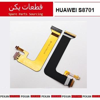 FLEX/LCD HUAWEI S8 701