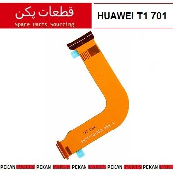 FLEX/LCD HUAWEI T1 701