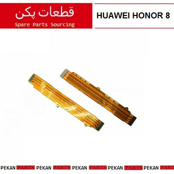 FLEX/MAIN HUAWEI Honor8
