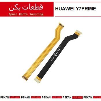 FLEX/MAIN HUAWEI Y7prime