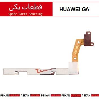 FLEX/POW HUAWEI G6