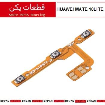 FLEX/POW HUAWEI Mate10Lite