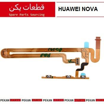 FLEX/POW HUAWEI NOVA