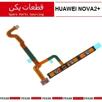 FLEX/POW HUAWEI Nova2plus