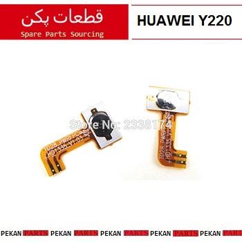 FLEX/POW HUAWEI Y220