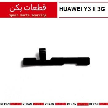 FLEX/POW HUAWEI Y3 II 3G