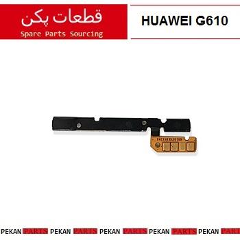 FLEX/POW/VOL HUAWEI G610