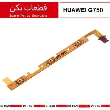 FLEX/POW/VOL HUAWEI G750
