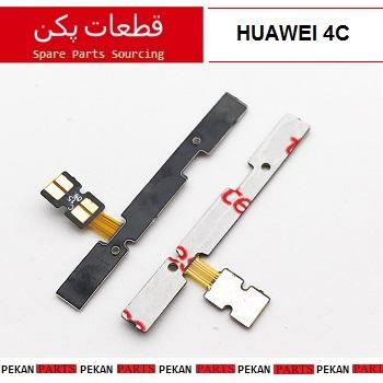 FLEX/POW/VOL HUAWEI Honor4C