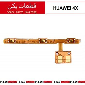 FLEX/POW/VOL HUAWEI Honor4X