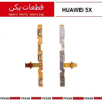FLEX/POW/VOL HUAWEI Honor5X