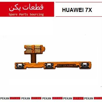 FLEX/POW/VOL HUAWEI Honor7X