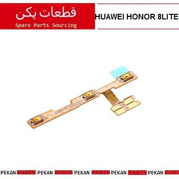 FLEX/POW/VOL HUAWEI Honor8Lite