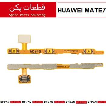 FLEX/POW/VOL HUAWEI MATE7