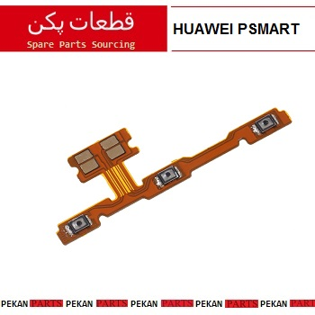 FLEX/POW/VOL HUAWEI P SMART