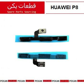 FLEX/POW/VOL HUAWEI P8