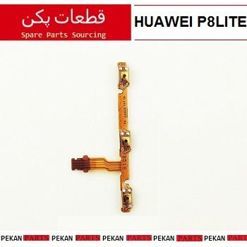 FLEX/POW/VOL HUAWEI P8Lite