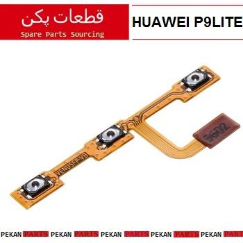 FLEX/POW/VOL HUAWEI P9lite