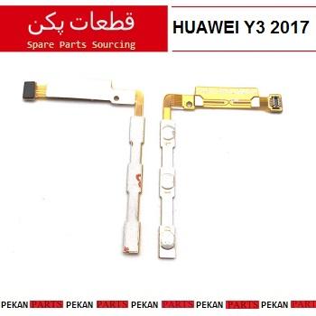 FLEX/POW/VOL HUAWEI Y3 2017