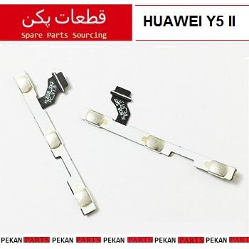 FLEX/POW/VOL HUAWEI Y5 II