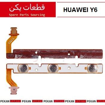 FLEX/POW/VOL HUAWEI Y6