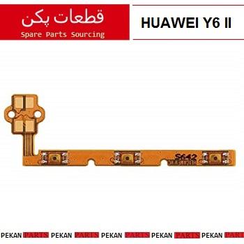 FLEX/POW/VOL HUAWEI Y6 II