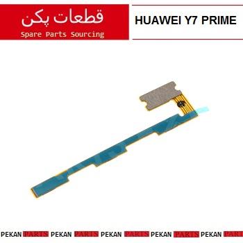 FLEX/POW/VOL HUAWEI Y7prime