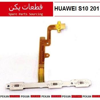 FLEX/POW/VOL/SIM/MMC HUAWEI S10 201 S10 101
