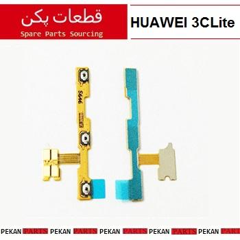 FLEX/POW/VOL HUAWEI Honor3cLite