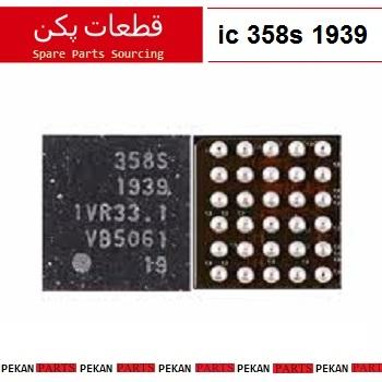 I.C/CH 358s1939