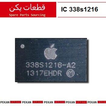 I.C/POW iPHONE 5S 338s1216