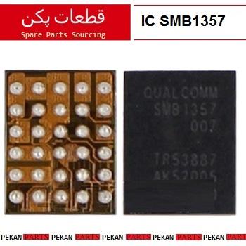 I.C/CH SMB1357