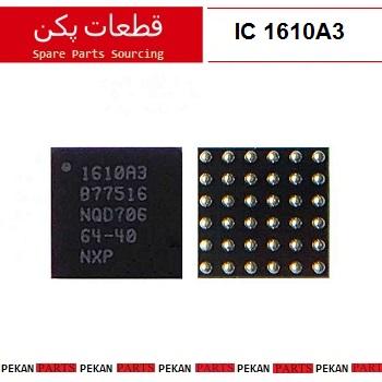 I.C USB IPHONE 6S 6sPlus 5SE 1610A3