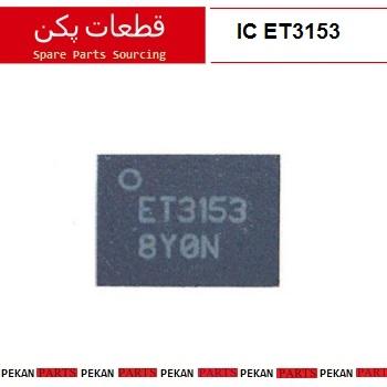 I.C/CH ET3153