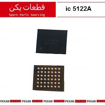 I.C/CH BQ51221A