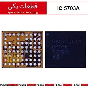 I.C/CH SAMSUNG J500 J700 SM5703A