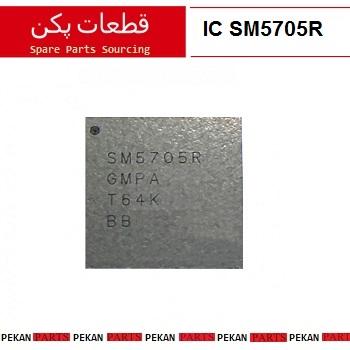 I.C/CH SAMSUNG A510 SM5705R