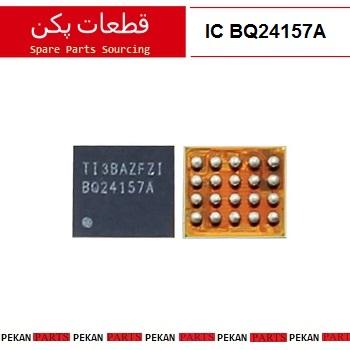 I.C/CH  BQ24157A