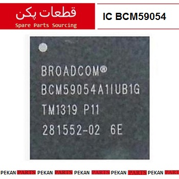I.C/CH SAMSUNG i9152 S7562 T211 BCM59054