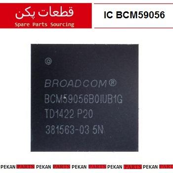 I.C/CH SAMSUNG i9082 i9080 i9105 BCM59056