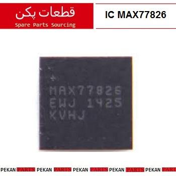 I.C/CH SAMSUGN G900 MAX77826