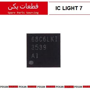 I.C Light iPHONE 7G 7plus