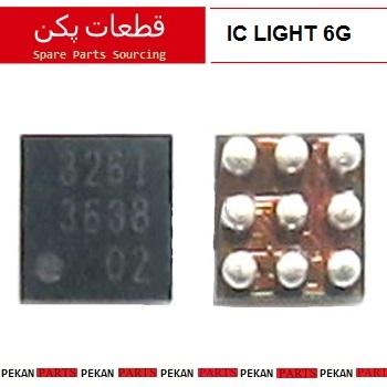 I.C Light iPHONE 5S 5G 6G 6S 6plus
