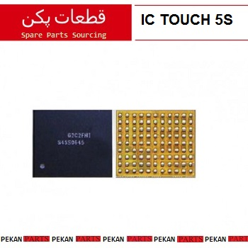 I.C Touch iPHONE 5S